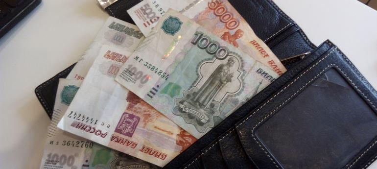 Снятие наличных в СКБ банке