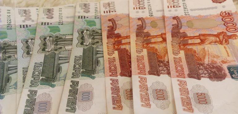 Открытие вклада в СКб банке