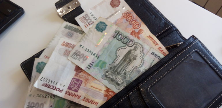 Закрыть досрочно кредит в СКБ банке