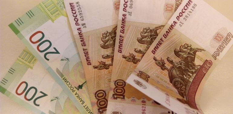 Досрочное погашение кредита в СКБ банке