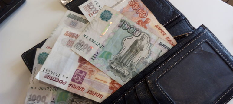 Расчетный счет для ООО в СКб банке (Дело банк)