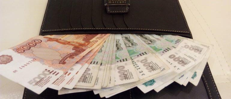 Осуществление внутрибанковского перевода через банкомат