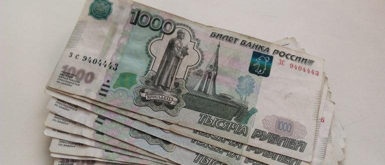 перевод денег с карты на карту в СКБ
