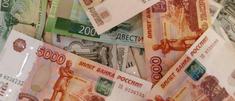 пополнение карты СКБ банка