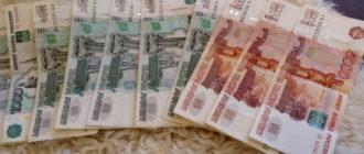 пополнение кредитной карты СКБ банка