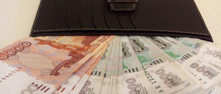 Документы для рефинансирования ипотеки в СКБ-банке