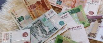 СКБ банк рефинансирование кредита